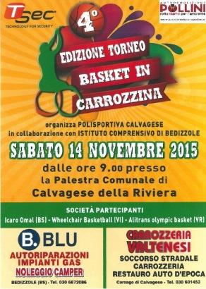 basket_carrozzina_2015